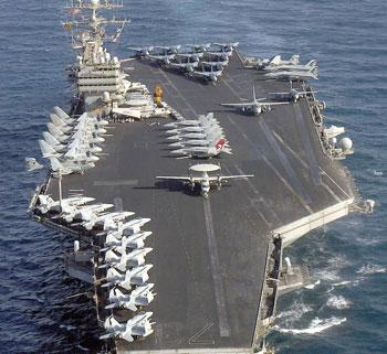 Kuzey Kore Savaş Gemisi