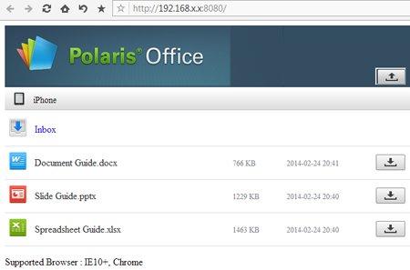 Polaris Office 5 Kablosuz Dosya Transferi